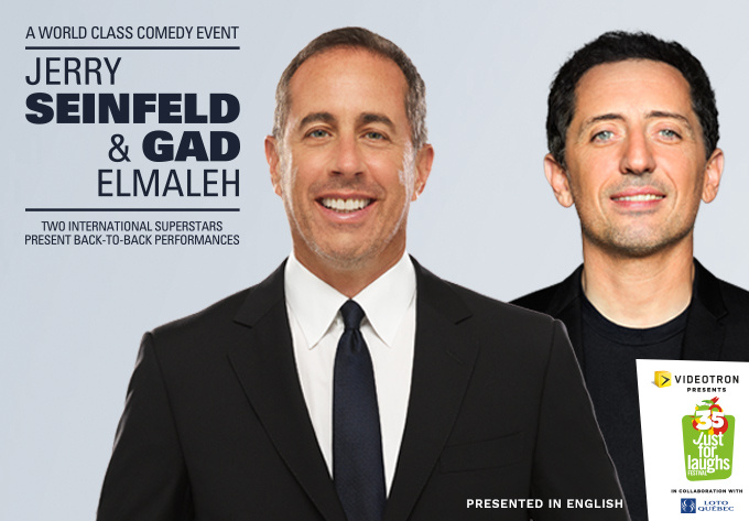JERRY SEINFELD and GAD ELMALEH - July 26, 2017, Montreal