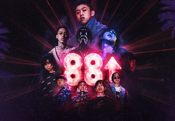 88Rising - October  1, 2018, Montreal