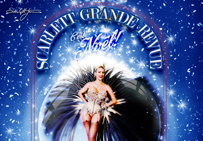 Scarlett James Grande Burlesque Revue - It's Christmas! - December  6, 2018, Quebec