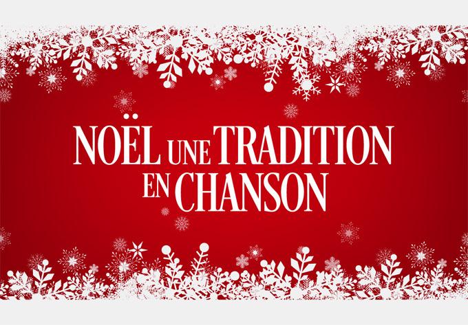 Noël, une tradition en chanson - 5 décembre 2020, Lasalle