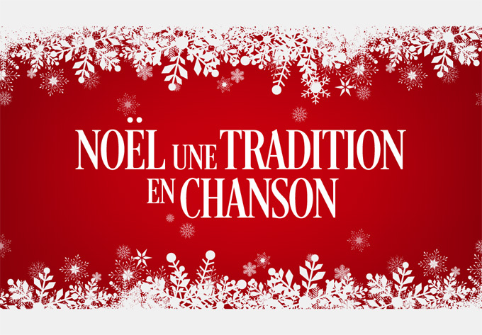 Noël, une tradition en chanson - 23 décembre 2021, St-Jérôme